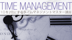 Normal_timemanagement_small