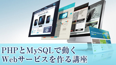 Normal_php_mysql_course